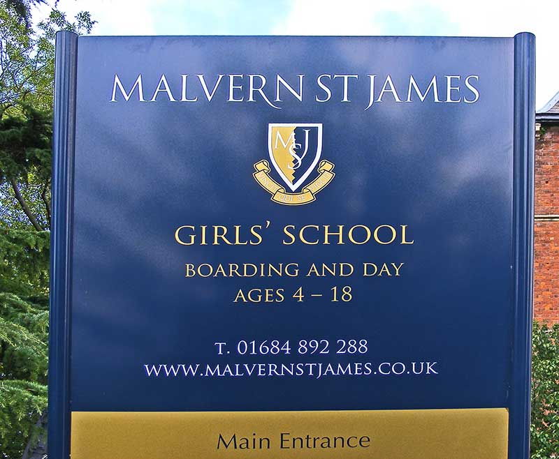 Malvern St James sign