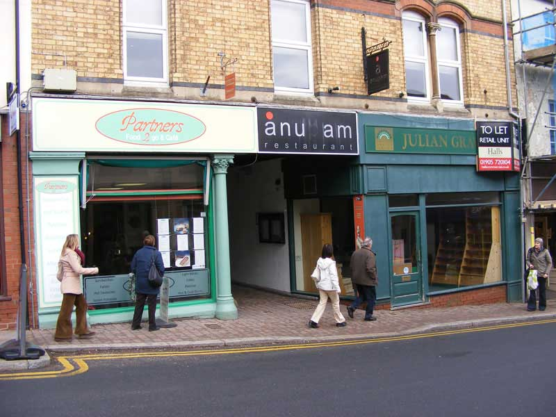 Anupam Indian restaurant Great Malvern